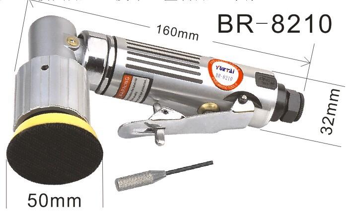 气动角磨机 刻磨机 平面打磨机 BR--8210
